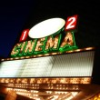 Stock Photo: Cinema Sign Blank