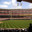 Baseball Stadium Background — Stock Photo #23763771