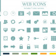 Web icons - Includes 7 color versions — Stock Photo