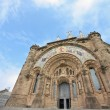 Entrance of Sagrat Cor temple (Tibidabo, Barcelona) - Stock Photo