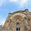 Entrance of Sagrat Cor temple (Tibidabo, Barcelona) - 
