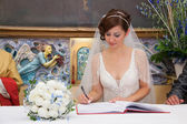ślub podpis — Zdjęcie stockowe