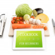 Coocbook for beginners with food. — Stock Photo
