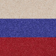 Royalty-Free Stock Photo: Russian flag made of colored decorative sand.