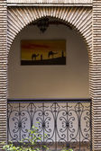 Riad — Stock Photo
