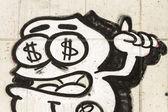 Graffitis — ストック写真