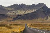 Iceland landscape — Stock Photo