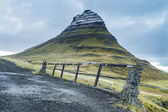 Islandská krajina — Stock fotografie