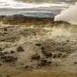 Stock Photo: Volcanic activity