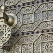 Islamic details — Stock Photo
