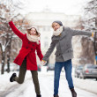 Royalty-Free Stock Photo: Couple having fun on winter day