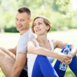 Happy young couple in the park — Stock Photo