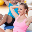 Couple working out — Stock Photo #27266445