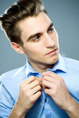 Portrait of a handsome young man — Stock Photo
