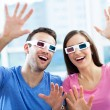 couple in 3d glasses playing video games — Stock Photo #27659667