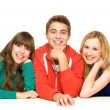 Three young friends — Stock Photo