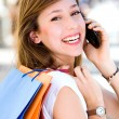 Girl with shopping bags — Stock Photo #27818397