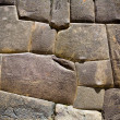 Stock Photo: Incstone wall, Ollantaytambo, Peru