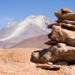Stock Photo: Volcano, South Bolivia