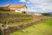 Chinchero, Incan Ruins, Peru — Stock Photo