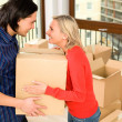 Couple Moving Into New Home — Stock Photo