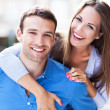Affectionate young couple — Stock Photo #29541013