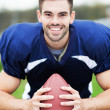 American football player — Stock Photo