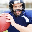 American football player ball — Stock Photo