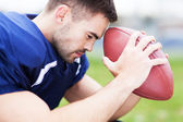 American footballer — Stock Photo