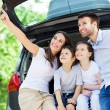 Family car — Stock Photo #49076343