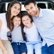 Family car — Stock Photo #49076373