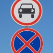 Road signs on the blue sky background — Stock Photo #44494429