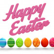 Stock Photo: Decorated easter eggs in row and easter greetings