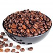 Stock Photo: Bowl with coffee beans, on white background