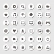Set of round icons, flat design — Stock Vector #30158633