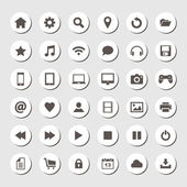 Set of round icons, flat design — Stock Vector