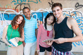 Group of cheerful friends. multi ethnic — Stock Photo