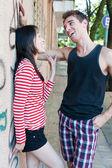 Young multi-ethnic couple. — Stockfoto