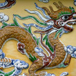 Stock Photo: Ornament in Hue Citadel