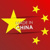Made in China — Stock Vector