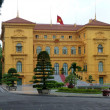 Presidential Palace — Stock Photo #32776903