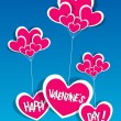 Stock Vector: Happy Valentines Day card
