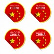 Made in China Badges — Stock Vector