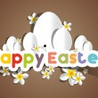 Happy Easter Greeting Card — Stock Vector #39520491