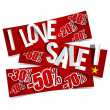Stock Vector: I Love Sale