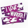 I Love Winter — Stock Vector