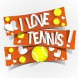 I Love Tennis — Stock Vector