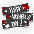 Happy Mother's Day Card — Stock Vector #43147925