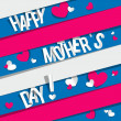 Creative Happy Mother's Day — Stock Vector #46162363