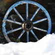 Wheel — Stock Photo